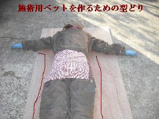 本日10日目のサロン工事_f0031037_20315773.jpg