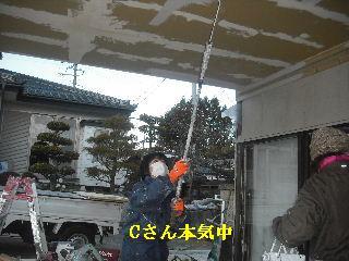 本日10日目のサロン工事_f0031037_20321118.jpg