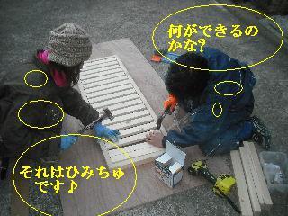 本日10日目のサロン工事_f0031037_20321854.jpg