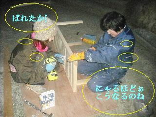 本日10日目のサロン工事_f0031037_20322567.jpg