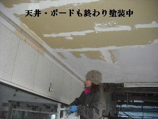 本日10日目のサロン工事_f0031037_2032388.jpg