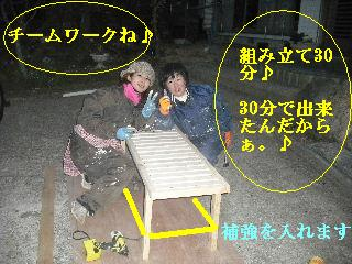 本日10日目のサロン工事_f0031037_20323978.jpg
