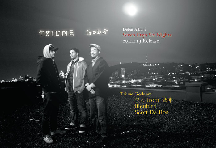 いよいよ明日発売! Triune Gods - Seven Days Six Nights - Album Preview _d0158942_6344263.jpg