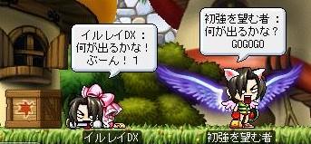 f0081046_724650.jpg