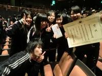 ■鉄びん通信16号(2011.1/18)_c0209555_1151557.jpg