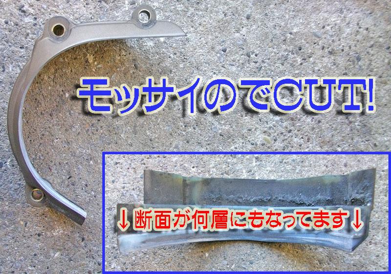 ZX-12Rのチェーンコンバート作業が完了♪_c0086965_16853.jpg