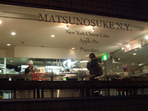 東京で行ったお店 その2。_e0045565_0371241.jpg