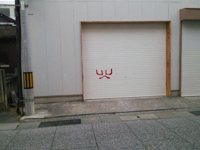 かんばん歌舞伎_c0001670_21182482.jpg