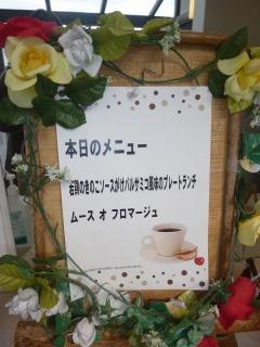 f0213778_1459588.jpg