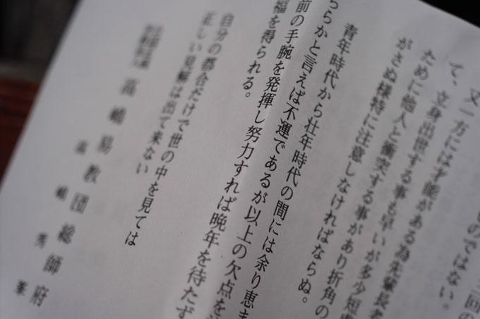 SINPI_e0082981_22383410.jpg