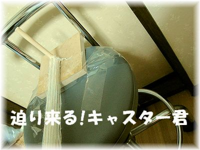 c0221884_065261.jpg