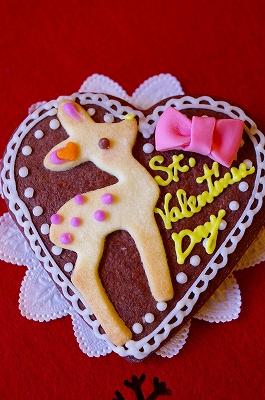 ハッピーバレンタイン!!_c0207890_0352127.jpg