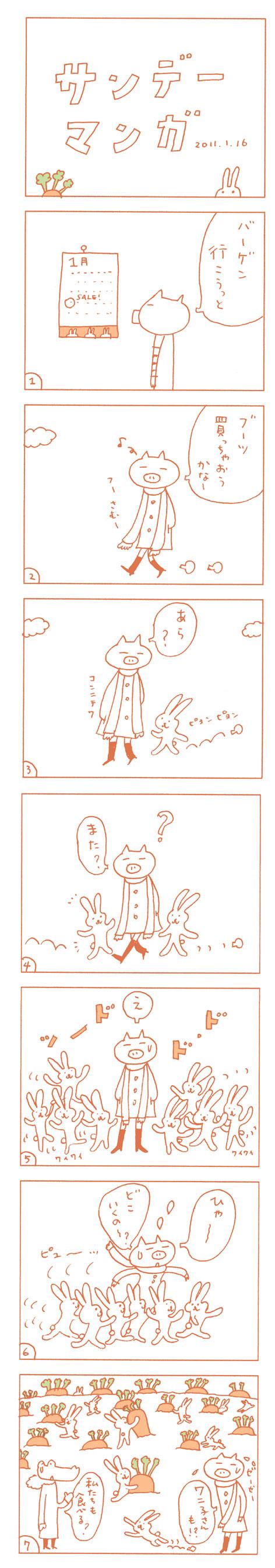 b0102193_0241621.jpg