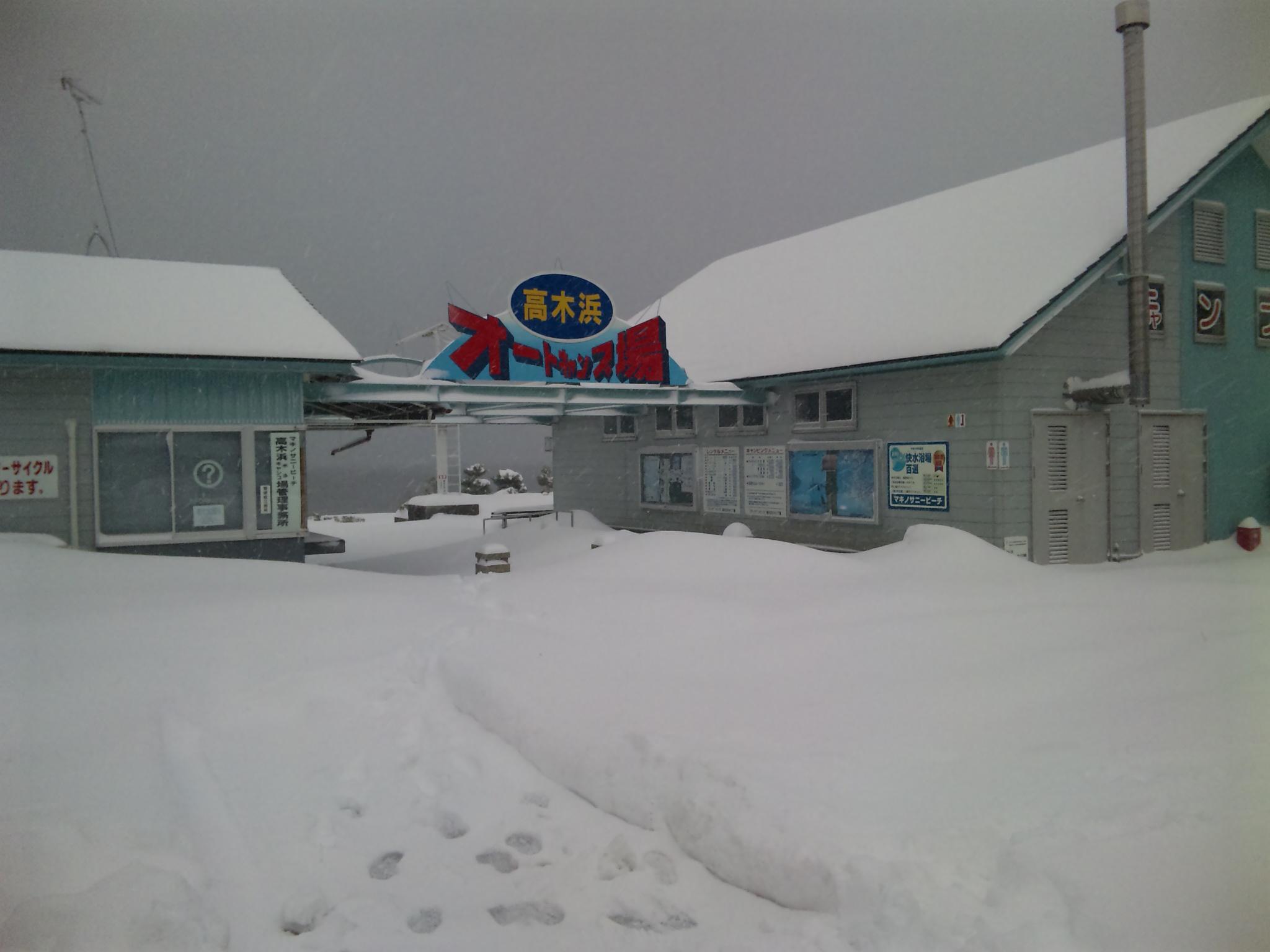 雪三昧♪ part3_a0049296_2105313.jpg