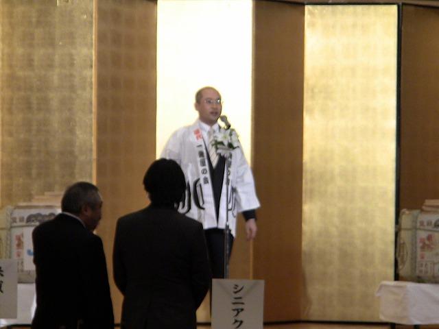 2011年度 盛岡JC新年交賀会_e0075103_22112973.jpg