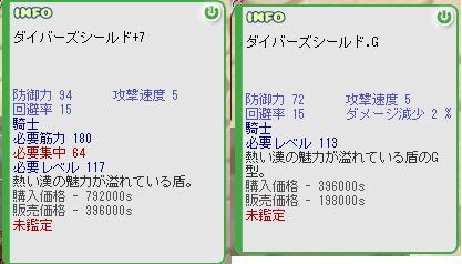 b0169804_23581071.jpg