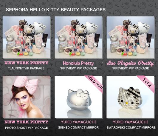キティちゃんとコスメ専門店のセフォラ(Sephora)のコラボ!!!_b0007805_8122081.jpg