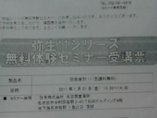 b0197308_2084459.jpg