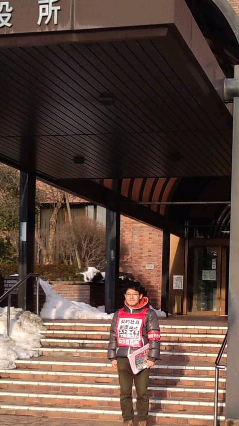 1月19日米子市役所朝ビラ_d0155415_10212368.jpg