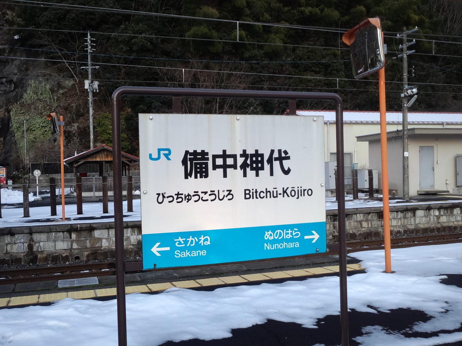 1月19日米子市役所朝ビラ_d0155415_10212378.jpg