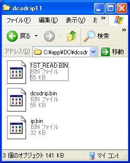b0030122_11593623.jpg