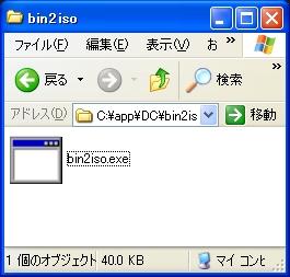 Bin2iso Ps2