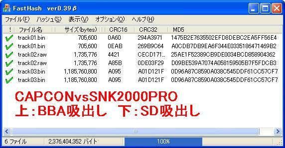 b0030122_23412189.jpg