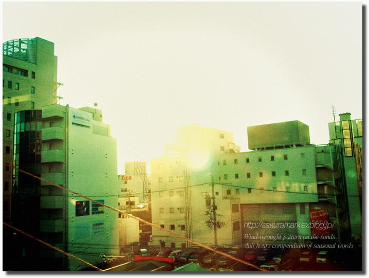 黄昏前の街。_f0235723_16433135.jpg