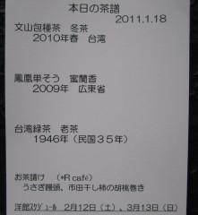 b0147224_19402519.jpg