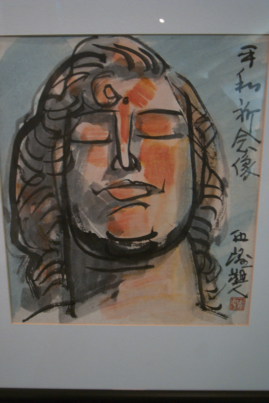 不動明王画像西望は平和祈念像制作以来、なんだか平和祈念一念だったかのよう... わんさかごろごろ
