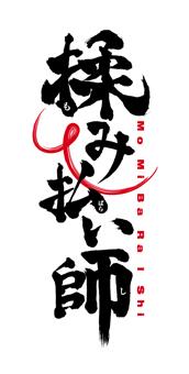 少年サンデー8号「川島海荷」本日発売!! &「月光条例」12巻!!_f0233625_12335990.jpg