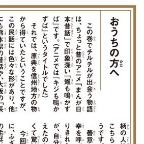 少年サンデー8号「川島海荷」本日発売!! &「月光条例」12巻!!_f0233625_1236317.jpg