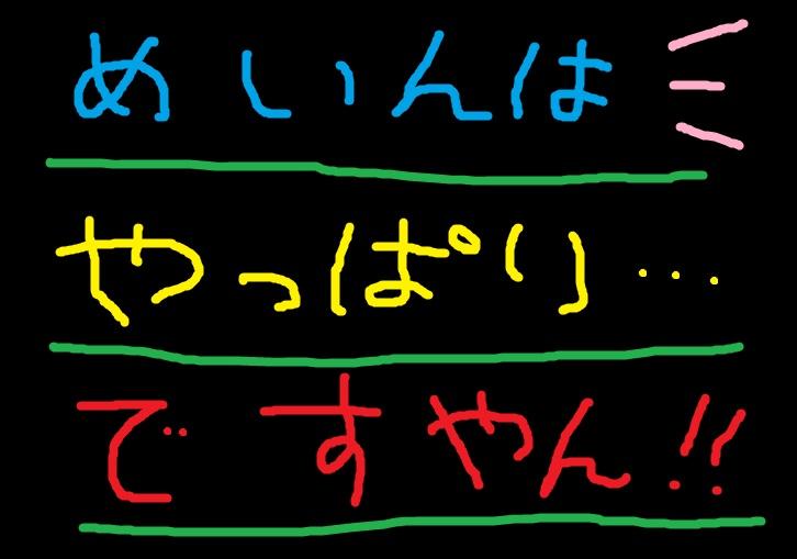 f0056935_11182118.jpg