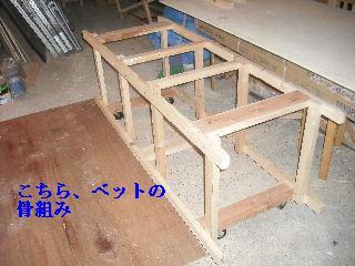 f0031037_20493149.jpg
