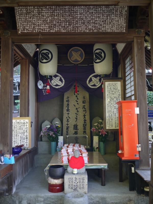 岩嶽山明王院才蔵寺_b0190540_1481020.jpg