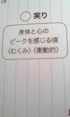 f0164842_1310140.jpg