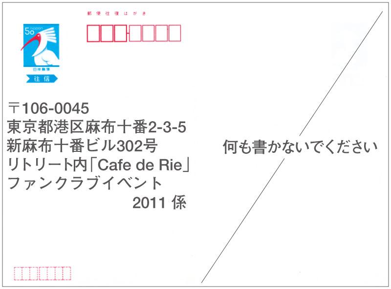 b0203845_20434946.jpg