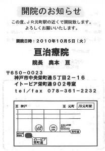 f0211645_19455442.jpg