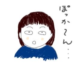 f0201657_1440717.jpg