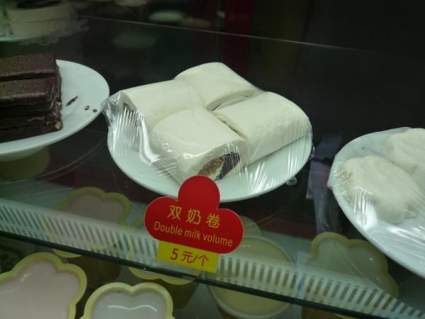 中国 北京 : 北京的特色甜品「奶酪」~北京名物ヨーグルトデザート_e0152073_0154716.jpg
