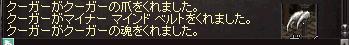 b0083880_115780.jpg
