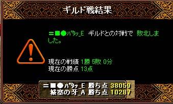 b0194887_14243296.jpg