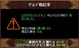 b0194887_14292470.jpg
