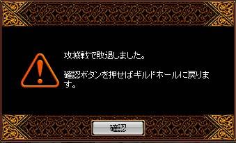 b0194887_14352653.jpg