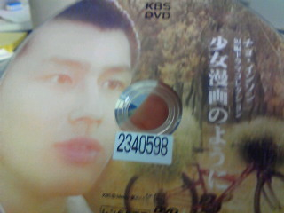 f0215989_225813100.jpg