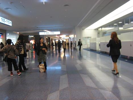 麗しの島 台湾旅行記その155 『羽田新国際空港』 その5_e0021092_11334381.jpg