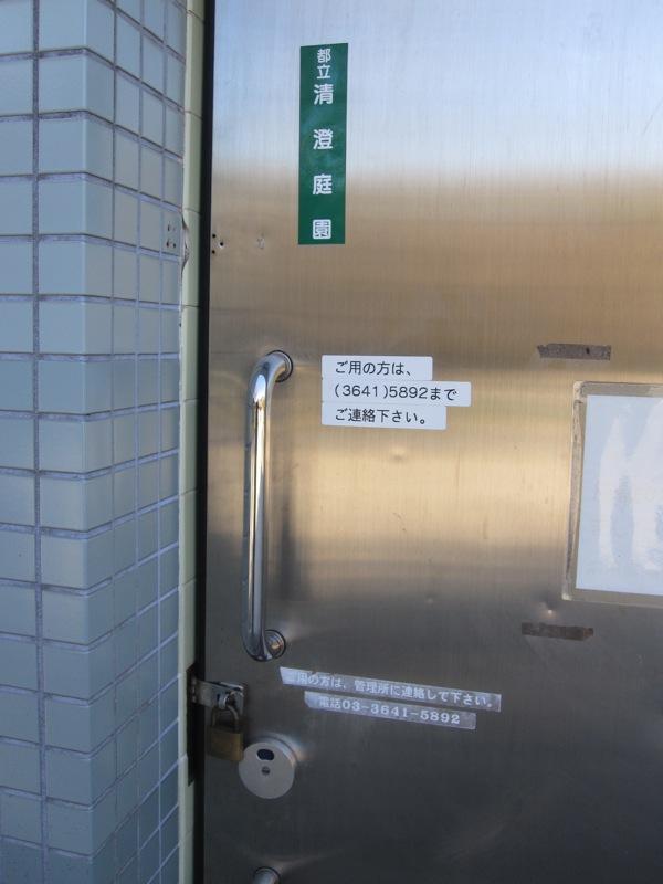 使われない公衆トイレ_f0015295_23413749.jpg
