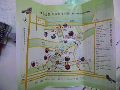 中国出張2010年12月-週末旅行-第一日目-朱家角鎮(I) チケット、放生橋、阿婆茶楼、東・西井街_c0153302_16535819.jpg