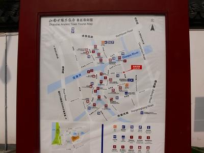 中国出張2010年12月-週末旅行-第一日目-朱家角鎮(I) チケット、放生橋、阿婆茶楼、東・西井街_c0153302_1654103.jpg