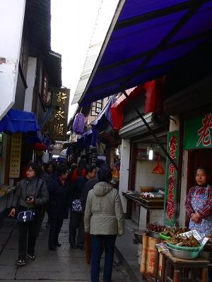 中国出張2010年12月-週末旅行-第一日目-朱家角鎮(I) チケット、放生橋、阿婆茶楼、東・西井街_c0153302_1659146.jpg